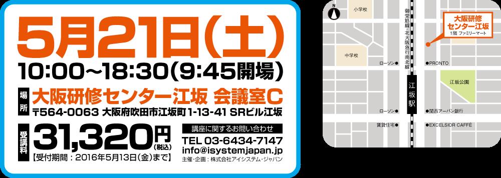 コミュニケーション能力2級認定講座!!