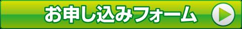 commun_02_btn